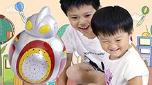 <B>奥特曼</B>咸蛋1号遥控玩具