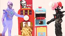 欧布<B>奥特曼</B>肯德基薯条贩卖机