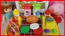 <B>小猪</B><B>佩奇</B>与洋娃娃玩烧烤炉厨房玩具!