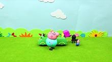 <B>小猪</B><B>佩奇</B>猪爸爸汽车抛锚以后 粉红猪小妹玩具故事分享